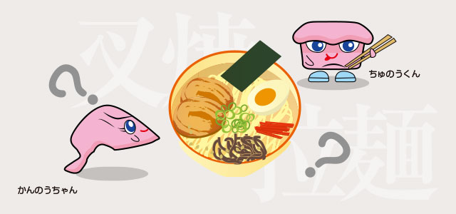食べ物漢字問題「難易度:2」