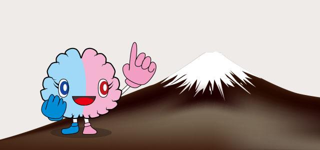 都道府県シリーズ~日本の高い山問題
